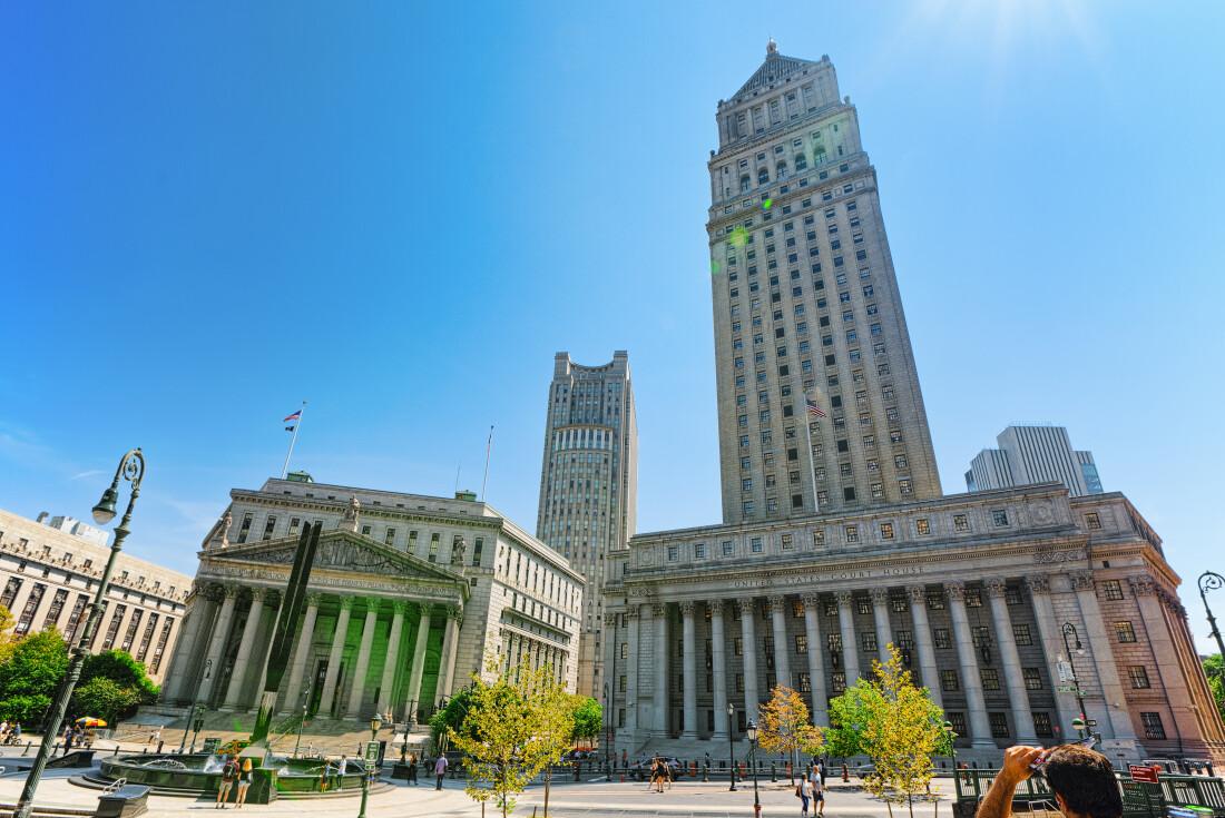 Second Circuit Court Building